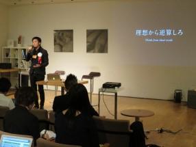 (2)メインスピーカー太刀川英輔氏のパネルディスカッション