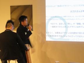(8)寄せられた質問や投げかけに応える太刀川氏